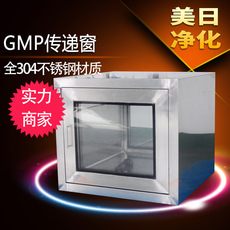 GMP全不锈钢304传递窗 无尘车间201不锈钢传递柜 厂家