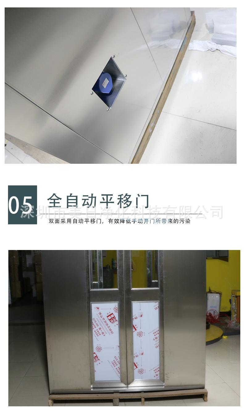 2详情_08.jpg