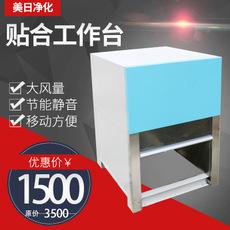 清货超净工作台全304不锈钢冷板烤漆杀菌灯百级工作