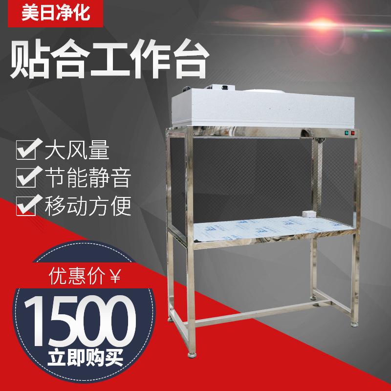 工作台加工定做不锈钢烤漆冷板工作台电子厂工作台