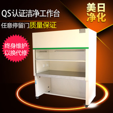 特惠洁净工作台丨垂直流洁净工作台丨水平流洁净工