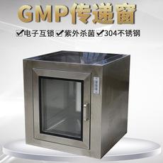 美日净化GMP传递窗 304医药洁净室传递窗 不锈钢定制