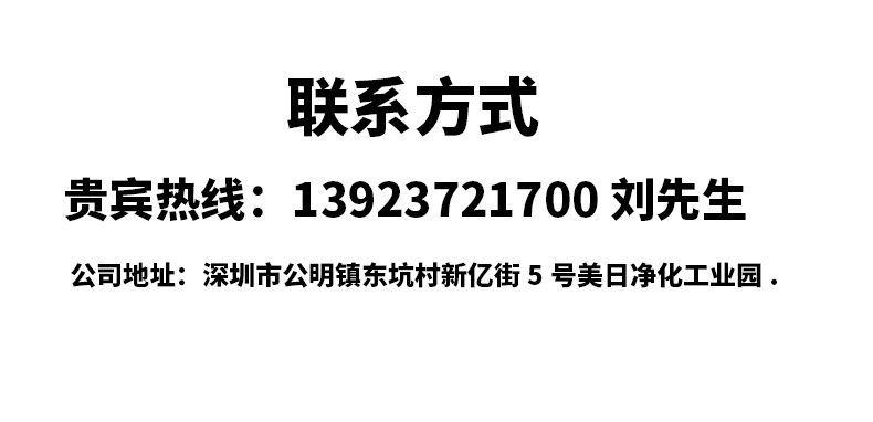 洁净工作台详情_17.jpg