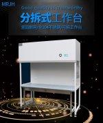 冷板烤漆洁净工作台不锈钢全304制作现货移动工作台