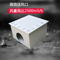 MEJH高效送风口无尘车间口罩厂净化设备冷板烤漆大