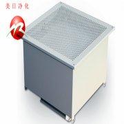 MRJH液槽送风口风量足可定制 顶部送风无尘洁净车间